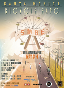 SMBE_promo_art