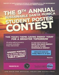Student Poster Contest: Sustainable Santa Monica! | Santa Monica Spoke