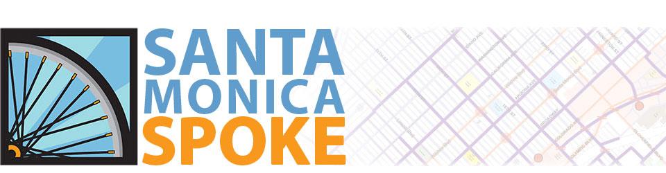 Santa Monica Spoke